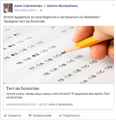 Публикуйте тесты